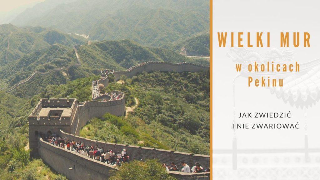 jak pojechać na wielki mur w okolicach Pekinu