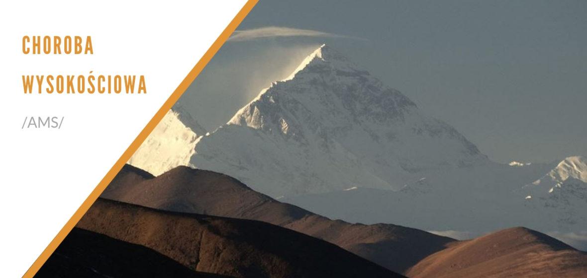 Tybet – choroba wysokościowa