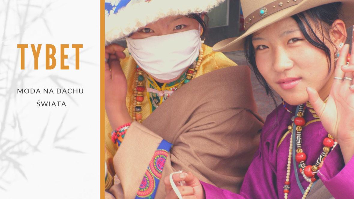 Moda w Tybecie