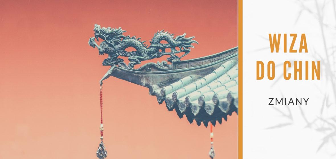 Nowe zasady aplikowania o wizę do Chin
